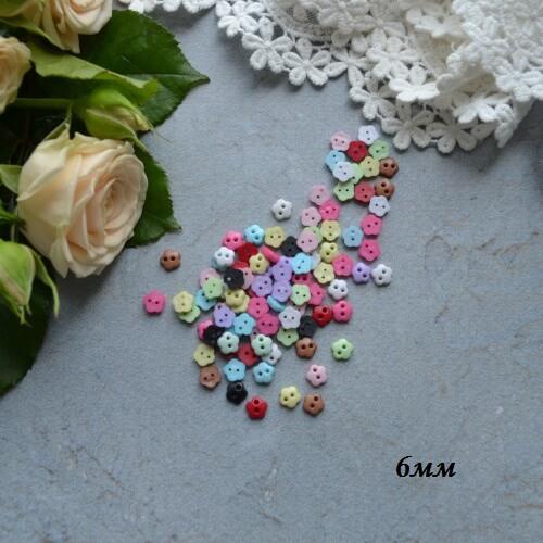 Пуговицы для кукольной одежды цветы микс 6 мм B192