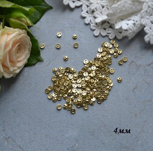 Пуговицы для кукольной одежды светлое золото 4 мм B195
