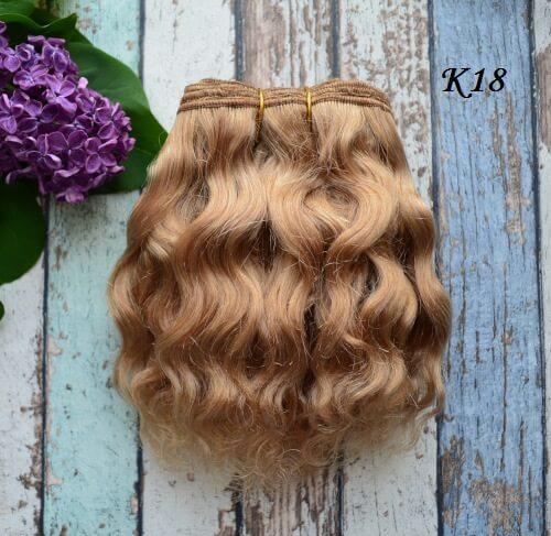 Волосы Козочка для кукол русые 15см К18