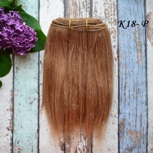 Козочка Волосы для кукол русые К18