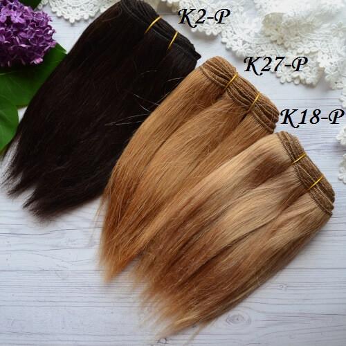 • Козочка волосы для кукол. Длина волос 15 см, ширина треса 1 метр. Цена указана за 1 метр.