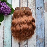 Волосы Козочка для кукол К30