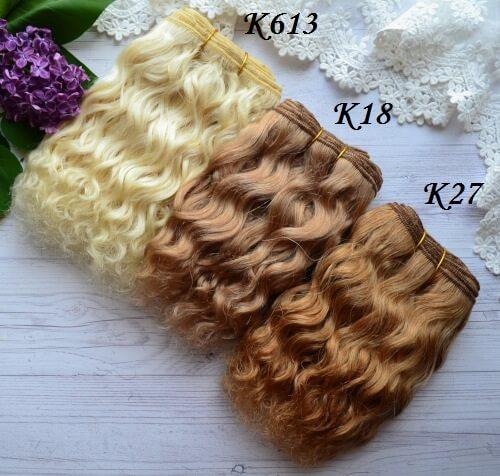 • Русые волосы Козочка для кукол. Длина волос 15 см. Ширина треса 1 метр. Цена указана за 1 метр.