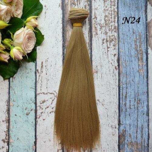 Волосы для кукол 20см N24