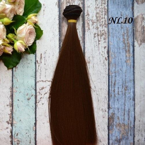 Волосы для куклы прямые NL10