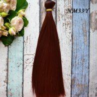 Волосы для куклы прямые NM33Y