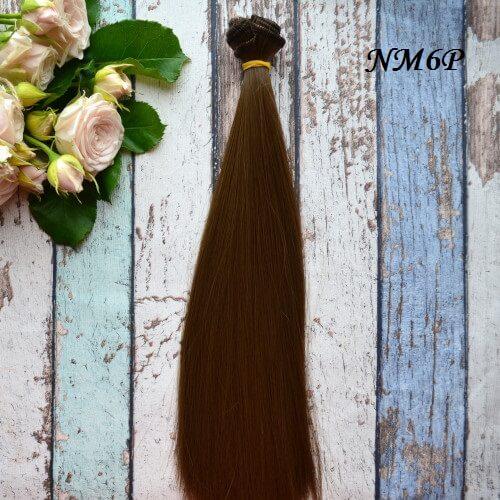 Волосы для куклы прямые NM6P