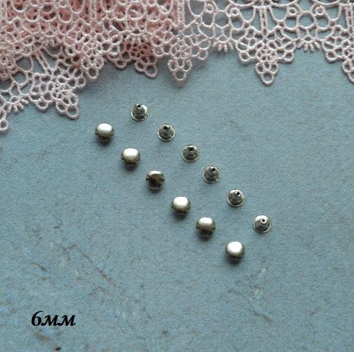 • Хольнитены серебро. Размер 6 мм Цена указана за 10 шт.