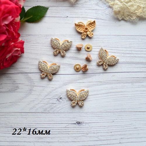 • Декоративная бабочка заклепка золото. Размер бабочки 22*16 мм, винт 4мм Цена указана за 1 шт.