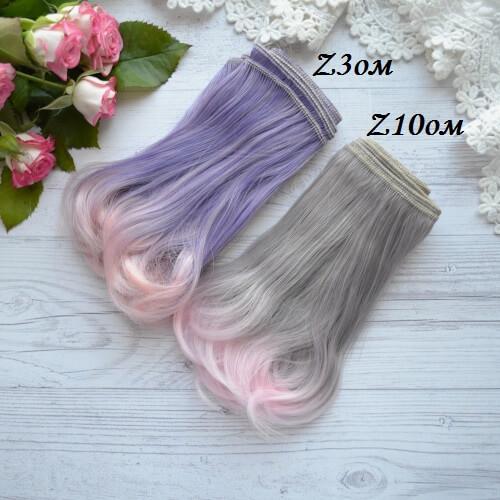 • Волосы для кукол. Длина волос 15см. Ширина трессы 1м. Цена указана за 1 метр.